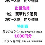 B78B4B5D-A4F2-4FF0-940B-31107E8A7B28